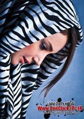 گالری عکس - شبنم قلی خانی